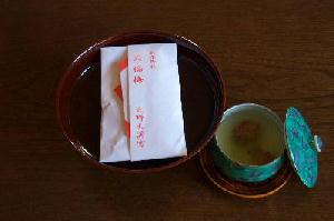 IMG_5121.jpg  大福茶-121-222.jpg