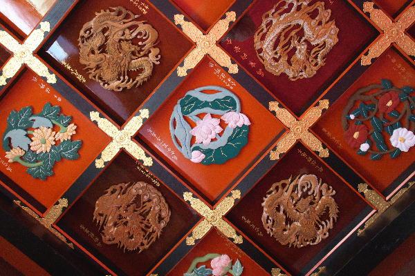 IMG_5782.jpg 興徳寺の天井.-3333jpg.jpg