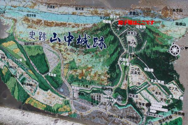 IMG_1196.jpg 山中城跡-88.jpg