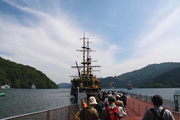 IMG_2496.jpg 海賊船-496-3333.jpg