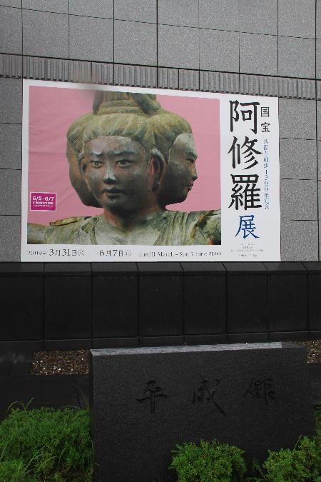IMG_2674.jpg 博物館-674-3333.jpg