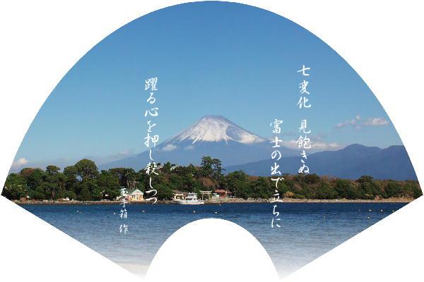 扇-2.jpg