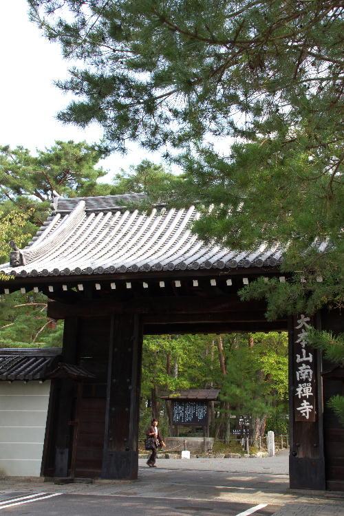 17日南禅寺-1.jpg