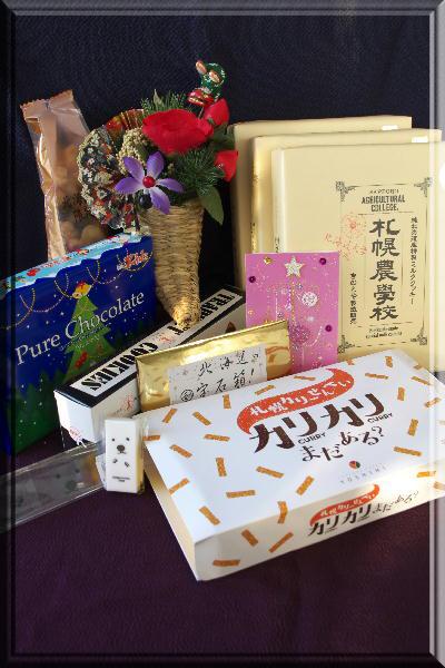 北海道の宝石箱.jpg