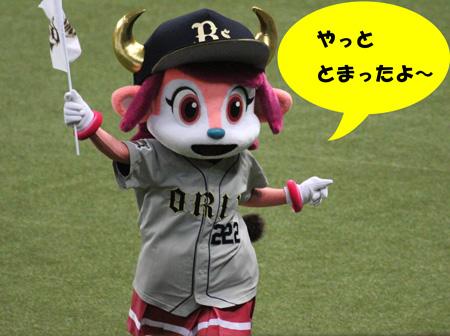 7月31日@西武ドーム-1075