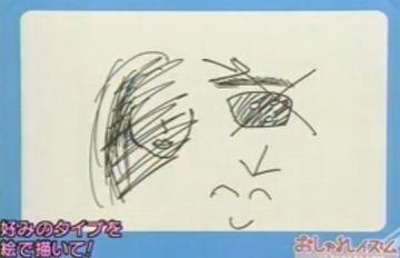 yuno39.jpg