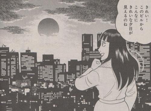 解体屋ゲン466-5