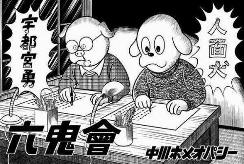 20120303-見本2 中川ホメオパシー先生