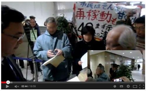 20140214中電への抗議