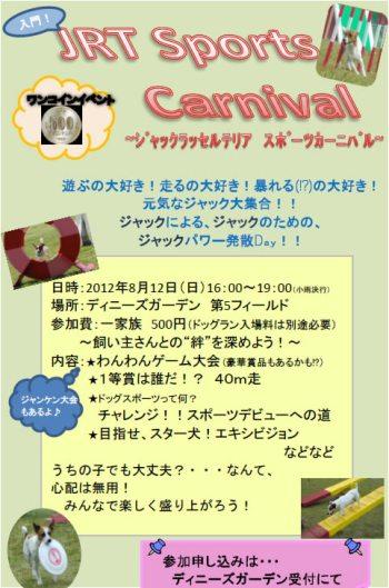 20120730_2439488.jpg