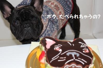 ぐりこケーキ②