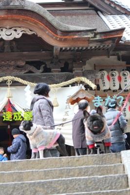 神田神社④