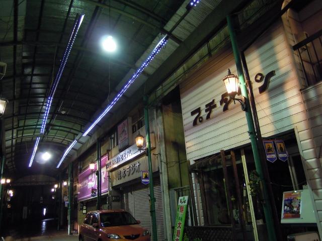 Arcade illumination