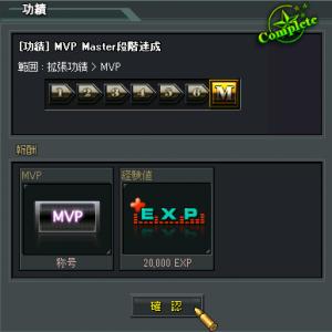 MVP_convert_20120116025613.png