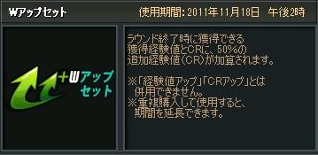 2011-10-19 13-34-04