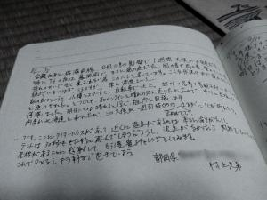 NCM_1919.jpg