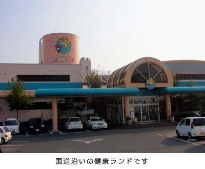 daifuku01.jpg