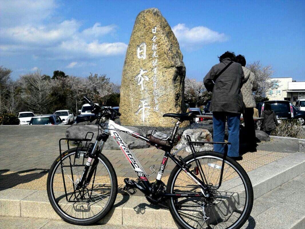 自転車の 自転車 富士山山頂 : 天塩ライダーハウスの思い出 ...