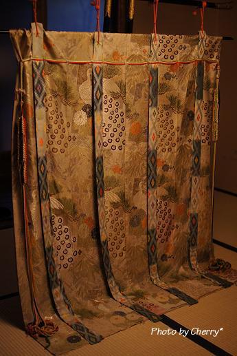 京都八千代