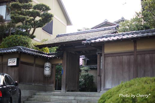 京都2-6