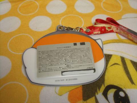 DSC04607.jpg