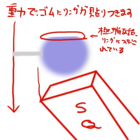 D_namco10.jpg