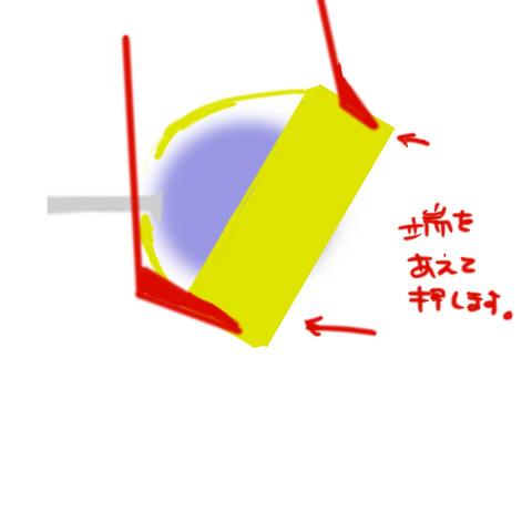 D_namco3.jpg