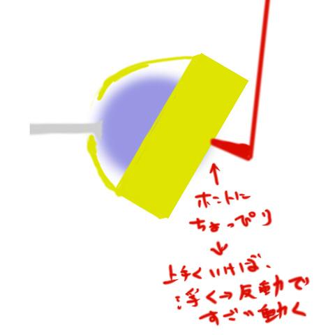 D_namco7.jpg