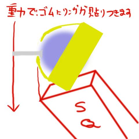 D_namco9.jpg