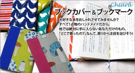 bana_book.jpg
