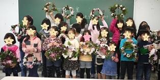 リースづくり(親子教室)記念撮影111218paint