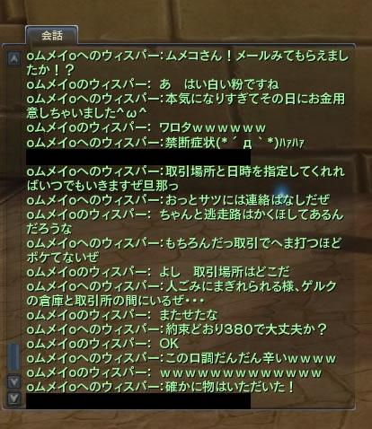 blog_120127_01.jpg