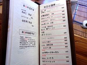 11-10-25 品あて