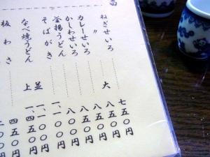 11-10-31 品あぷ