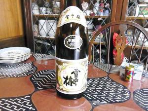 11-11-1 酒瓶