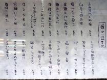 11-11-4 品夜あぷ