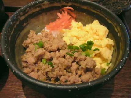 11-11-4 丼