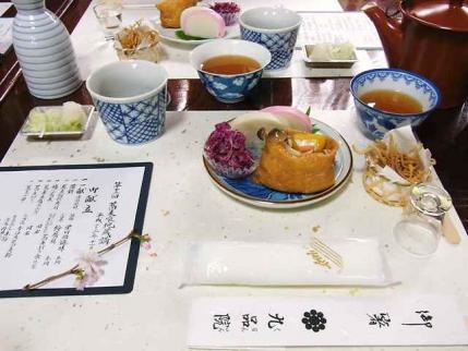 11-11-5 料理