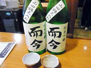 11-11-10 酒2