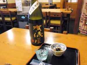 11-11-10 酒1