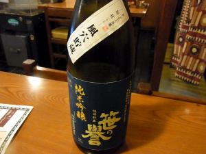 11-11-10 酒3