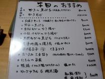 11-11-11 品1
