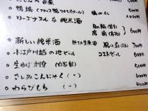 11-11-11 品2