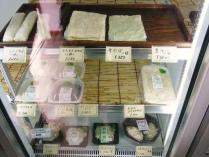 11-11-13 豆腐ゆば