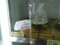 11-11-13 豆腐とんねるず