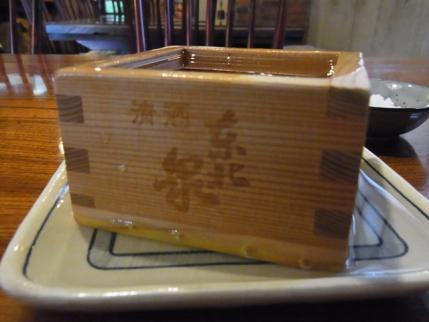 11-11-14 酒あぷ