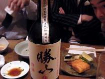 11-11-17夜 空け勝山