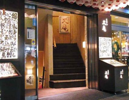 11-11-17夜 店2