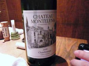 11-11-17夜 ワイン2
