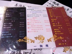 11-11-22 品酒
